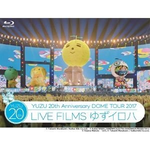 ゆず/20th Anniversary DOME TOUR 2017「LIVE FILMS ゆずイロハ」 [Blu-ray]|starclub