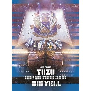 ゆず/LIVE FILMS BIG YELL [Blu-ray]|starclub