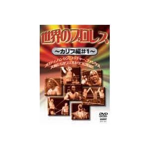 種別:DVD ブルーザー・プロディ 解説:世界中のプロレスラーが集った、怪しさ満点の時代のカリビアン...
