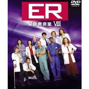 ER 緊急救命室〈エイト〉セット1【DISC1〜3】(期間限定) ※再発売 [DVD]|starclub