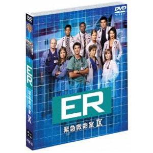 ER 緊急救命室〈ナイン〉セット2【DISC4〜6】(期間限定) ※再発売 [DVD]|starclub
