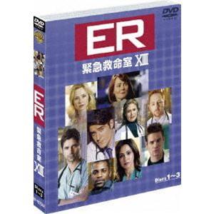 ER 緊急救命室〈サーティーン〉セット1 [DVD]|starclub