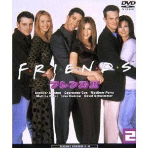 フレンズ2〈セカンド〉セット2【DISC4〜6】(期間限定) ※再発売 [DVD]|starclub