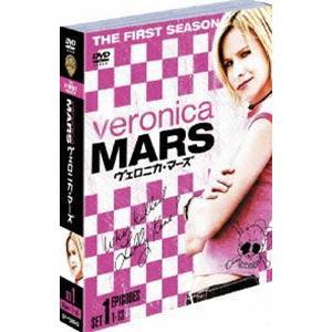 ヴェロニカ・マーズ〈ファースト〉 セット 1 [DVD]|starclub