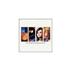 (ゲーム・ミュージック) FINAL FANTASYIX Original Soundtrack PLUS [CD]