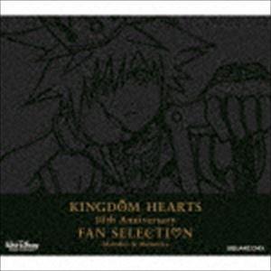 (ゲーム・ミュージック) KINGDOM HEARTS 10th Anniversary FAN SELECTION -Melodies & Memories- [CD]