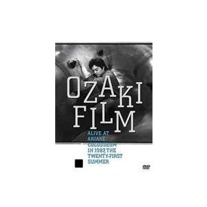 尾崎豊/OZAKI FILM ALIVE AT ARIAKE COLOSSEUM IN 1987 THE TWENTY-FIRST SUMMER [DVD]|starclub