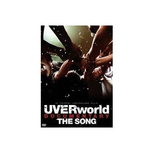 UVERworld/UVERworld DOCUMENTARY THE SONG(通常盤) [DVD]|starclub