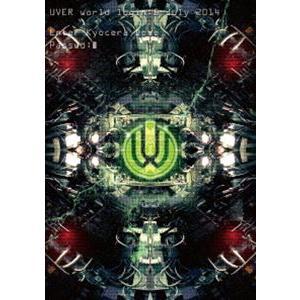 UVERworld/UVERworld LIVE at KYOCERA DOME OSAKA(通常盤) [DVD] starclub