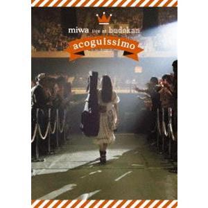 miwa live at 武道館〜acoguissimo〜(通常盤) [DVD] starclub
