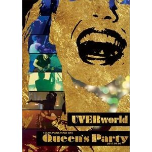 UVERworld 15&10 Anniversary Live 2015.09.06 Queen's Party [DVD]|starclub