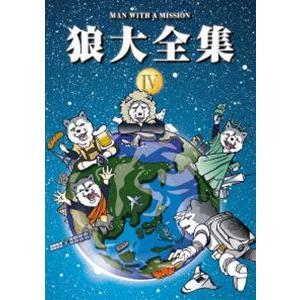 MAN WITH A MISSION/狼大全集 IV(通常盤) [DVD] starclub