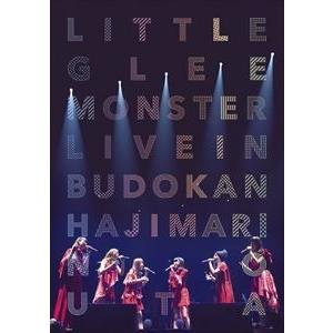 Little Glee Monster Live in 武道館〜はじまりのうた〜(通常盤) [DVD]|starclub