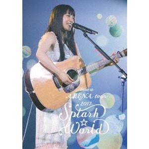 "miwa ARENA tour 2017""SPLASH☆WORLD""(通常盤) [DVD] starclub"