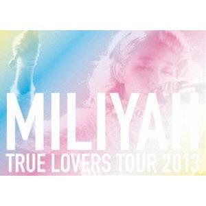 加藤ミリヤ/TRUE LOVERS TOUR 2013 [SING for ONE 〜Best Live Selection〜](期間生産限定盤) [DVD]|starclub