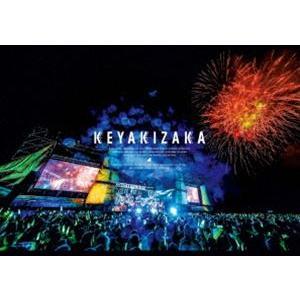 欅坂46/欅共和国2019(通常盤) [DVD]|starclub