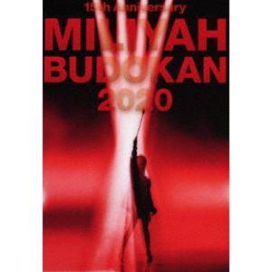 加藤ミリヤ 15th Anniversary MILIYAH BUDOKAN 2020 [DVD]|starclub