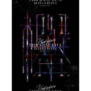 欅坂46/THE LAST LIVE -DAY1 & DAY2-(完全生産限定盤) [DVD]|starclub