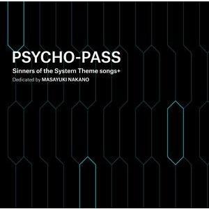 中野雅之(BOOM BOOM SATELLITES) / PSYCHO-PASS Sinners of the System Theme songs + Dedicated by MASAYUKI NAKANO(通常盤) [CD]|starclub
