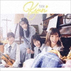日向坂46 / キュン(TYPE-C/CD+Blu-ray) [CD] starclub