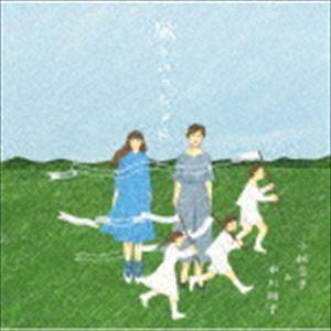 小林幸子&中川翔子 / 風といっしょに(通常盤) [CD] starclub