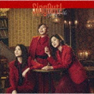 乃木坂46 Sing Out! 初回限定盤 Type-B 特典なし CD,Blu-ray,未再生 送料185円の商品画像|ナビ