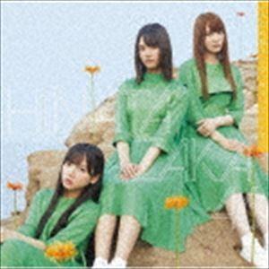 日向坂46 / こんなに好きになっちゃっていいの?(TYPE-A/CD+Blu-ray) [CD]|starclub
