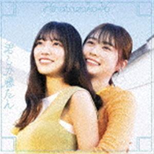 日向坂46 / 君しか勝たん(TYPE-C/CD+Blu-ray) [CD]|starclub