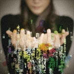 Anly+スキマスイッチ= / この闇を照らす光のむこうに(通常盤) [CD]|starclub