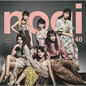 乃木坂46 / インフルエンサー(TYPE-D/CD+DVD...