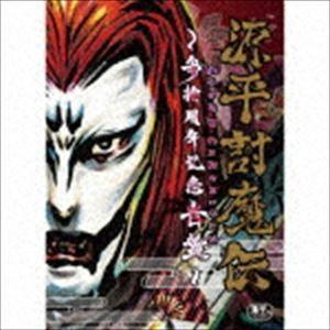 ゲーム・ミュージック 源平討魔伝 CD の商品画像 ナビ