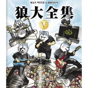 MAN WITH A MISSION/狼大全集 V [Blu-ray]|starclub