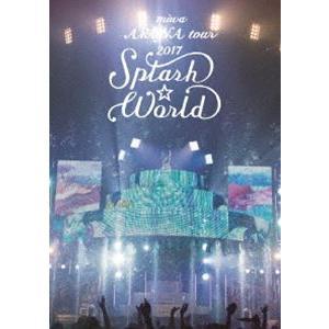 "miwa ARENA tour 2017""SPLASH☆WORLD""(初回生産限定盤) [Blu-ray] starclub"