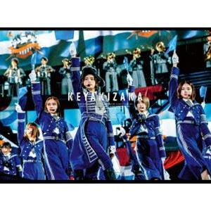 欅坂46/欅共和国2019(初回生産限定盤) [Blu-ray]|starclub