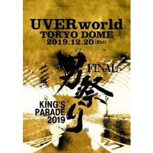 UVERworld/KING'S PARADE 男祭り FINAL at Tokyo Dome 2019.12.20(通常盤) [Blu-ray] starclub