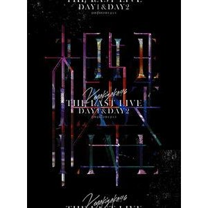 欅坂46/THE LAST LIVE -DAY1 & DAY2-(完全生産限定盤) [Blu-ray]|starclub