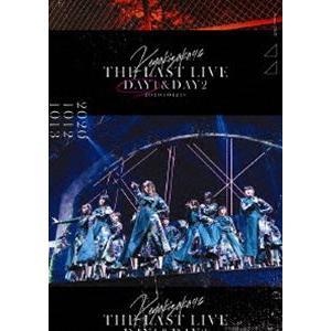 欅坂46/THE LAST LIVE -DAY1- [Blu-ray]|starclub