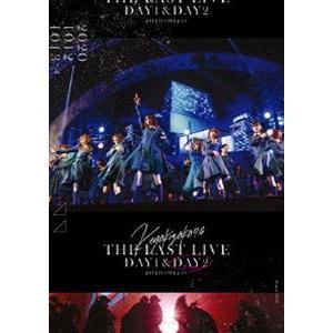 欅坂46/THE LAST LIVE -DAY2- [Blu-ray]|starclub