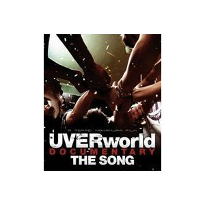 UVERworld/UVERworld DOCUMENTARY THE SONG [Blu-ray]|starclub