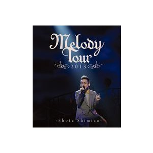 清水翔太/MELODY TOUR 2013 [Blu-ray]|starclub