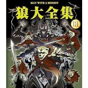 MAN WITH A MISSION/狼大全集III [Blu-ray] starclub