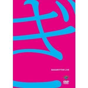 バカリズムライブ「ぎ」 [DVD]|starclub