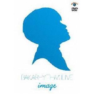 バカリズムライブ「image」 [DVD]|starclub
