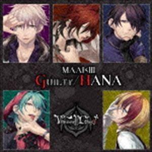 MAAKIII / Guilty/HANA [CD] starclub