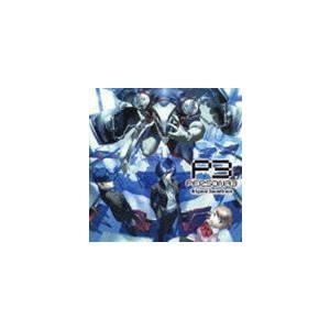 (ゲーム・ミュージック) ペルソナ3 オリジナル・サウンドトラック [CD]|starclub