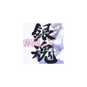 銀魂 オリジナル・サウンドトラック [CD]|starclub