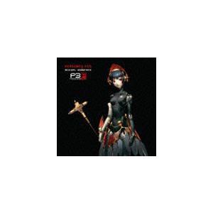 (ゲーム・ミュージック) ペルソナ3フェス オリジナル・サウ...
