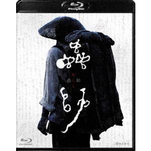 蟲師 -ブルーレイ・エディション- [Blu-ray]|starclub