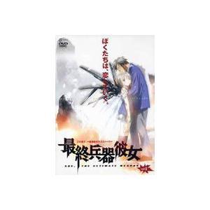 最終兵器彼女 vol.1(通常版) [DVD] starclub