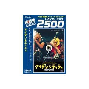 アイデン&ティティ [DVD]|starclub
